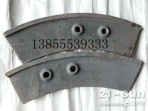 中联重科JS3000混凝土螺旋式搅拌机叶片/搅拌臂