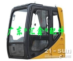 柳工920D挖掘机驾驶室