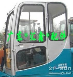 山河智能70N9挖掘机驾驶室