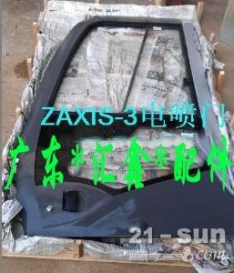 日立200-3挖掘机驾驶室门