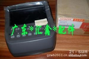 日立200-3挖掘机显示器