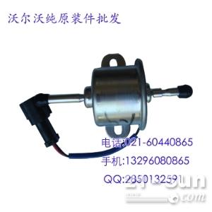 沃尔沃VolvoEC360柴油泵
