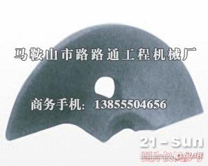 中交西筑WT750沥青摊铺机螺旋叶片、履带板、叶轮、支重轮厂家直销