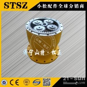 小松PC200挖掘机原装回转减速机总成 13665376770特价促销现货