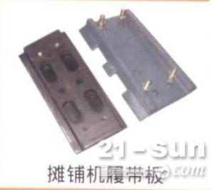广西柳工SUPER507沥青摊铺机螺旋叶片、履带板、叶轮厂家直销
