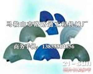 广西柳工SUPER512沥青摊铺机螺旋叶片、叶轮、履带板、熨平板制造厂家
