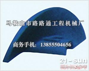 华山机械LWTU90沥青摊铺机螺旋叶片、履带板、叶轮、