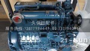 批发安洋发电机配件-V2203-BG-EU2配件