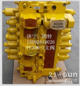 小松挖掘机配件PC300-7主阀.