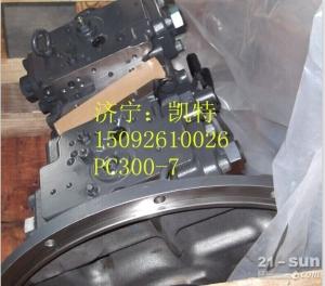 小松挖掘机配件PC300-7液压泵