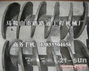 凯莫尔SUP7505沥青摊铺机螺旋叶片、叶轮、履带板、熨平板...