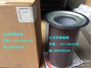 美国寿力螺杆空气压缩机油气分离器88250034-086