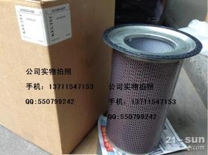 美国寿力公司SULLAIR空压机油气分离器88250034-086
