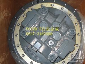 小松挖掘机配件PC220-7行走总成.