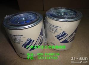 供应美国派克油水分离器R60T