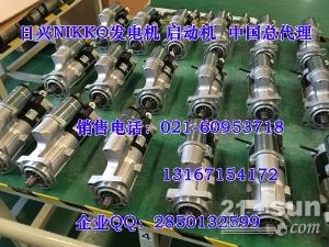 NIKKO日兴发电机0-35000-4958