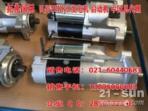 五十铃6BG1起动机0-24000-3151