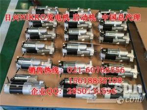 日立zx 470 zx350发电机 启动机