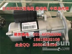 日立zx210 zx240发电机 启动机