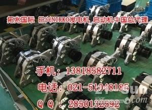 三菱6d24发电机 起动机 日兴NIKKO