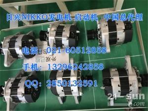小松S6D125发电机-日兴NIKKO起动机