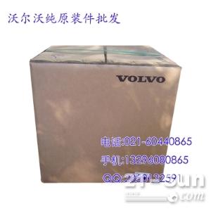 VOLVO沟勾机380D水泵,冷却液泵,主控阀