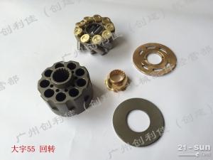 供应大宇挖掘机配件 大宇DH55回转液压泵配件 泵胆 柱塞 平面