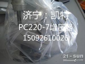 小松挖掘机配件PC220-7增压器.