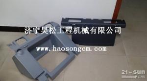 小松挖掘机PC300-7内饰件