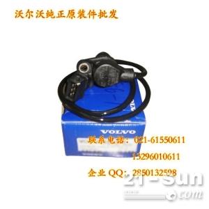 沃尔沃水温传感器