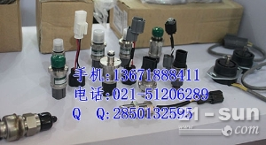 沃尔沃360/460机油压力传感器