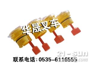 韩国斗山大宇电动叉车电瓶注液塞/电瓶盖