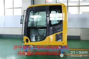低价供应小松挖掘机PC240-8MO驾驶室