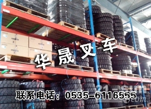 斗山叉车橡胶实心轮胎销售批发