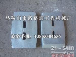 南阳陆德WCBD300稳定土厂拌机叶片、搅拌臂