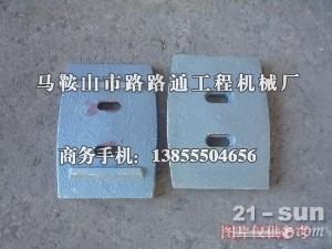 信达机械WBS300稳定土拌和机叶片、搅拌臂