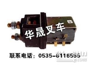 斗山大宇-克拉克叉车配件授权销售服务中心