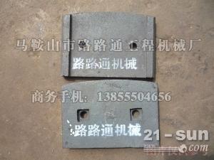 辽阳筑路WBS300稳定土厂拌机叶片、搅拌臂