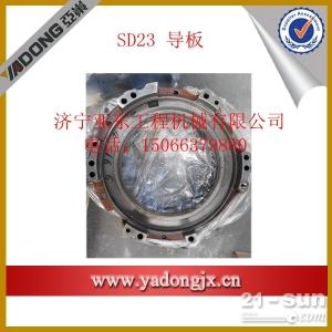 山推推土机SD16变速箱配件 导轮154-13-41123