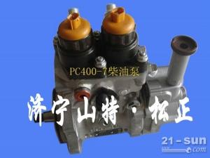 小松PC400-7柴油泵  小松纯正发动机件 纯正原厂挖机配件