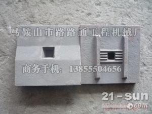 三联机械MWCB400稳定土拌和站叶片