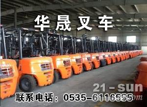长岛县二手车叉车