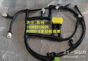 小松挖掘机配件PC200-8发动机线束
