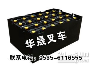 烟台台励福电瓶叉车蓄电池