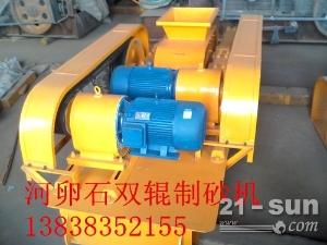 700制砂机专用辊皮配件铸造厂家