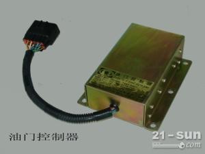 油门控制器
