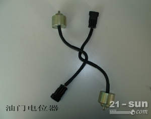 油门电位器(油门旋钮)