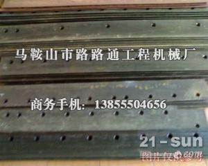 广西柳工平地机刀板