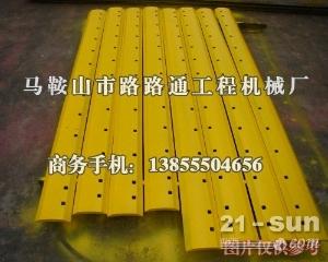 沃尔沃平地机刀板、摊铺机叶片配套厂家