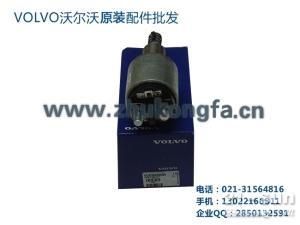 沃尔沃Volvo210挖掘机配件-启动马达